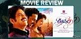 nagarjuna-karthi-oopiri-movie-review-and-ratings