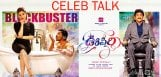 celebrities-response-on-nagarjuna-oopiri-movie