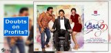 discussion-on-oopiri-movie-revenues