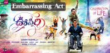 students-caught-watching-oopiri-without-ticket