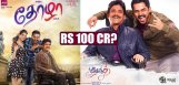 nagarjuna-oopiri-movie-final-gross-collections
