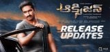 oxygen-movie-release-updates-gopichand