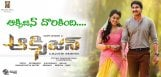 gopichand-raashi-oxygen-shoot-updates