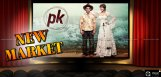 aamir-khan-pk-movie-hitting-chinese-market