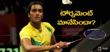 discussion-on-pvsindhu-at-kalamandir-opening