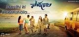 telugu-movie-paathshala-trailer-gets-positive-talk