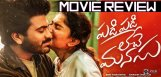 padi-padi-leche-manasu-telugu-movie-review