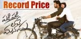 padi-padi-leche-manasu-got-huge-price