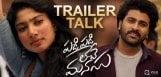 padi-padi-leche-manasu-movie-trailer-talk