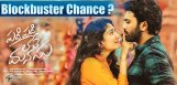 padi-padi-leche-manasu-has-a-chance-of-a-hit