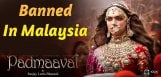 padmavat-banned-in-Malaysia