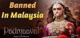 padmavat-banned-in-Malaysia