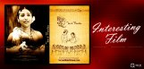 interesting-things-about-pahadora-luha-movie