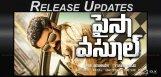 balakrishna-paisa-vasool-release-date-details