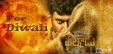 Palnadu-to-Release-for-Diwali