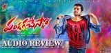 ram-pandaga-chesko-audio-review