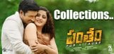 pantham-box-office-collections-details-