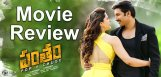 gopi-chand-pantham-movie-review-and-rating-