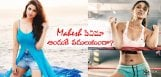 parineeti-clarification-on-losing-mahesh-film