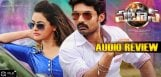 kalyanram-pataas-audio-review