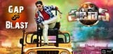 nandamuri-kalyanram-pataas-release-on-jan-12