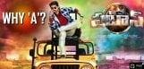 objectionable-scenes-and-dialogues-in-pataas-movie