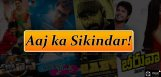 movies-at-telugu-movies-box-office