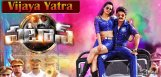 pataas-movie-vijaya-yatra-details