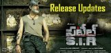 jagapathibabu-patelsir-releasing-on-july14
