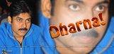 pawan-kalyan-fans-demand-for-new-film-teaser