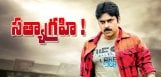 satyagrahi-may-be-new-title-of-pawan