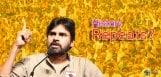 pawan-kalyan-political-stamina-details