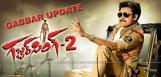 gabbar-singh2-movie-latest-exclusive-news