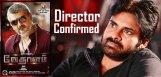 santhosh-srinivaas-to-direct-pawan-next-film
