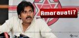 sardaar-gabbar-singh-audio-release-in-amaravati