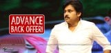 pawan-returns-advances-to-producers-details