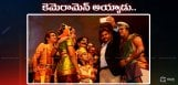 pawan-clicks-selfies-with-kuchipudi-dancers