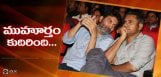 latest-updates-on-pawan-kalyan-trivikram-movie
