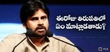 discussion-on-pawan-kalyan-speech-in-tirupathi