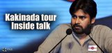 discussion-on-pawan-kalyan-meeting-at-kakinada