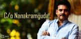 pawan-katamarayudu-shoot-at-nanakramguda