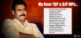 pawan-kalyan-tweets-on-to-bjp-and-tdp-mps