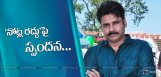 pawankalyan-tweets-on-demonetisation