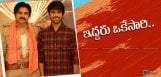 pawankalyan-ramcharan-shootings-in-villages