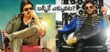 alluarjun-got-more-followers-than-pawankalyan