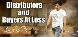 Agnyathavasi-losses-buyers-pawankalyan
