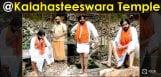 pawan-kalyan-chittoor-district-details-