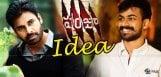 pawan-kalyan-suggested-to-add-panja