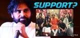mega-family-may-support-janasena-party