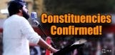 pawan-kalyan-to-contest-from-2-constituencies